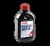 Тормозная жидкость Lesta Brake Fluid DOT 4  0,5литра