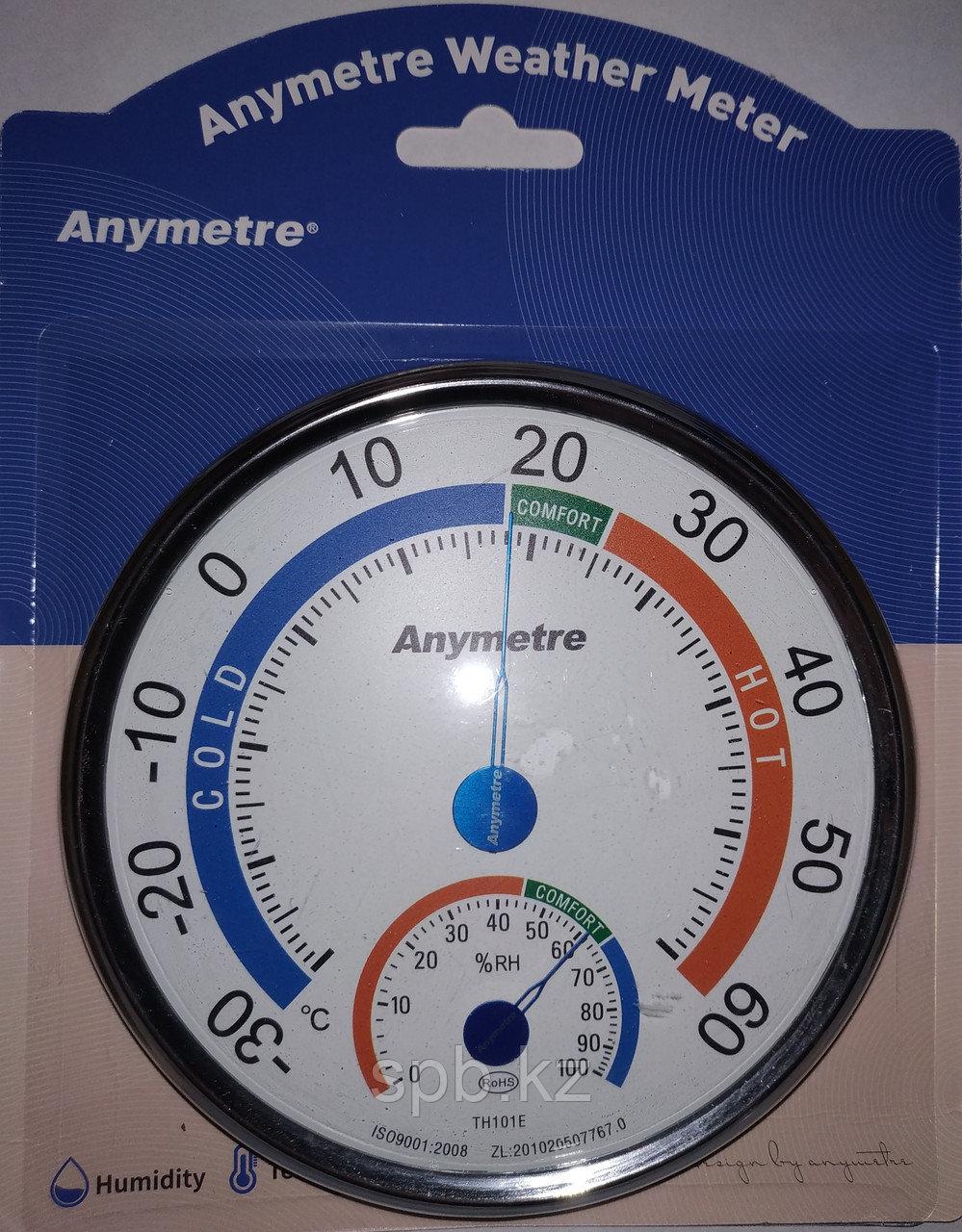 Аналоговый термогигрометр TH101E