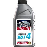 Тормозная жидкость ROS DOT 4  0,455литра