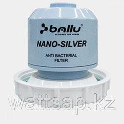 Фильтр картридж для смягчения воды FC-550 (для моделей увлажнителей UHB-550E венге и UHB-550E дуб)