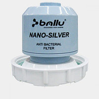 Фильтр картридж для смягчения воды FC-900/910 (для моделей UHB-800)