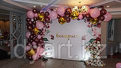 Баннер, фотозона для детского праздника
