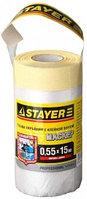 "Пленка STAYER ""PROFI"" защитная с клейкой лентой ""МАСКЕР"", HDPE, 10 мкм, 0,55 х 15 м"