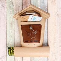 Ящик почтовый, пластиковый, 'Элит', с замком, бежевый