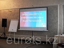 Конференция от Bosch/Buderus