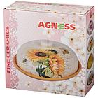Блюдо для блинов Agness «Оливки» (23х10 см), фото 2