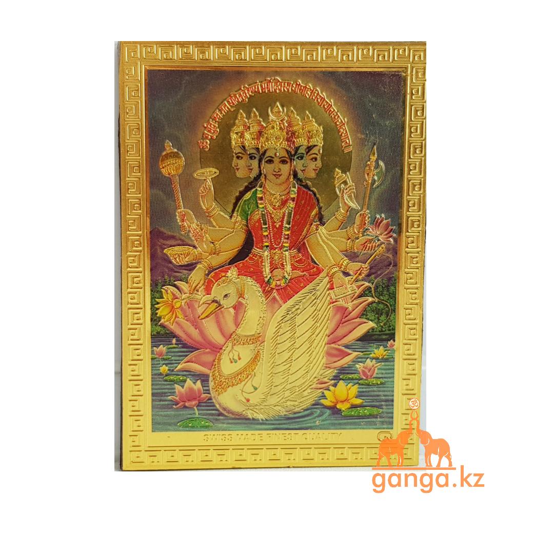 Магнит Богиня Гаятри (Gayatri)