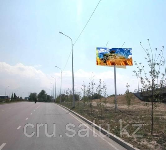 Южнее Рыскулова - Кудерина