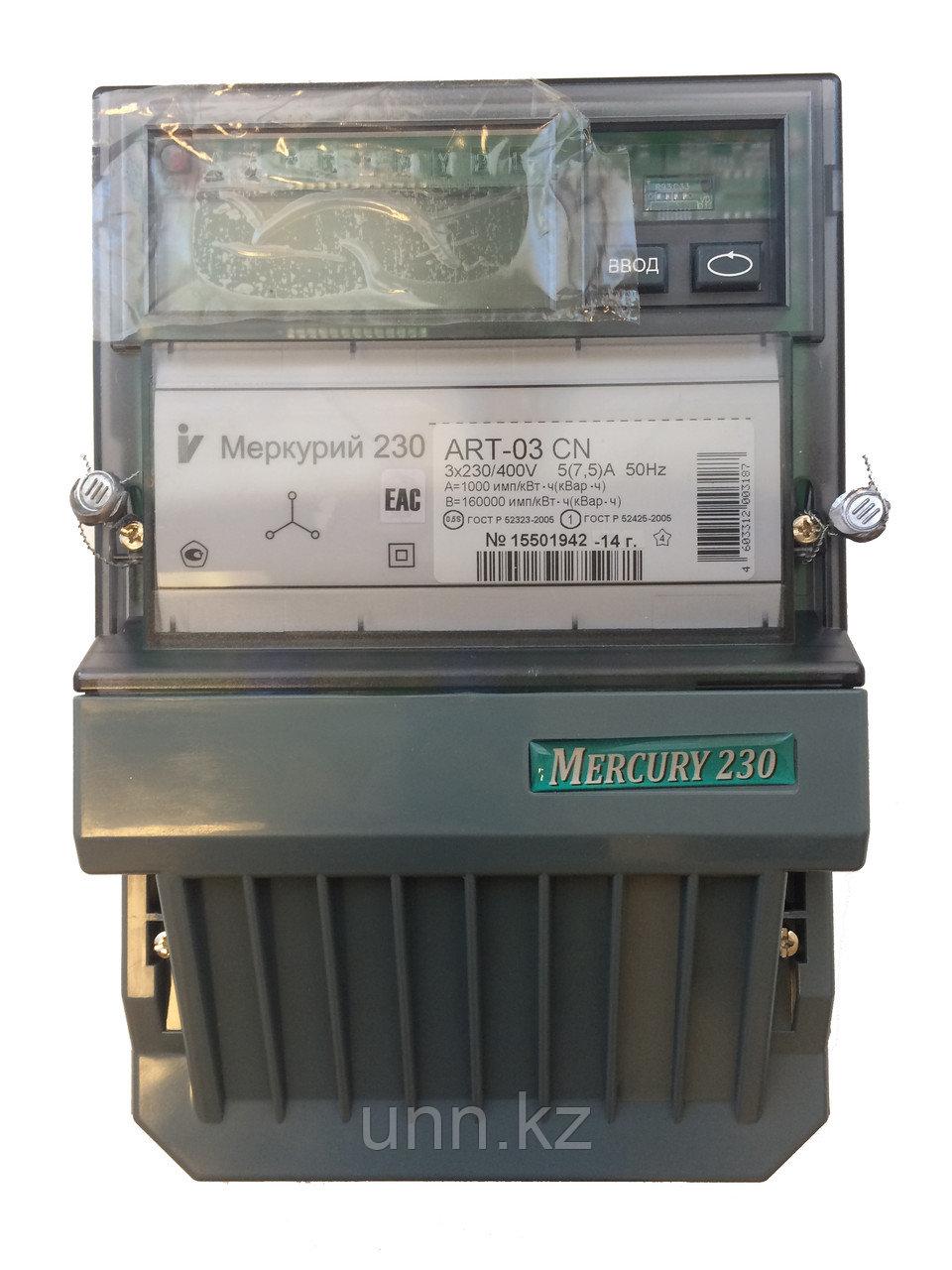 "Эл.счетчик ""Меркурий-230  АРТ -03 CLN"