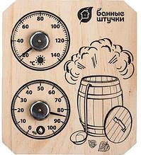 """Термометр+гигрометр """"Пар и жар"""""""