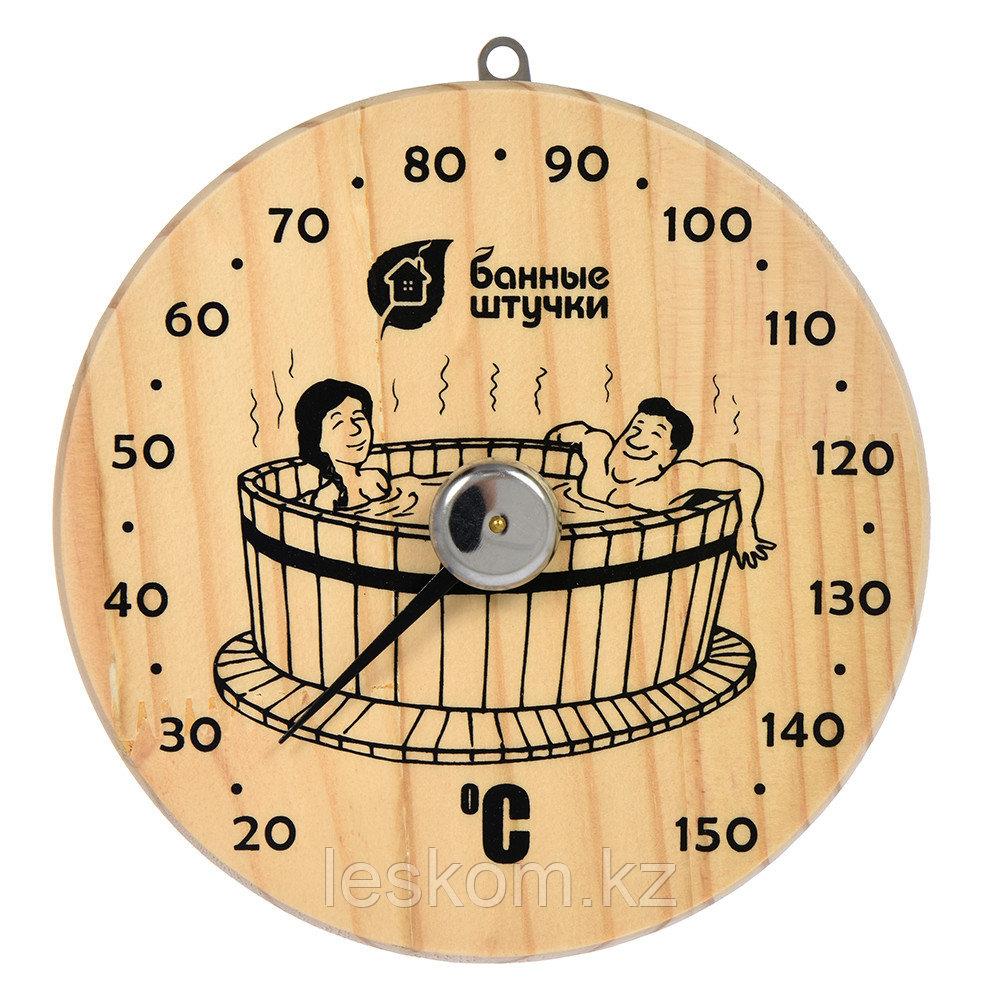 """Термометр """"Удовольствие"""""""
