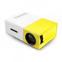 Проектор Led Projector YG300 мультимедийный с динамиком
