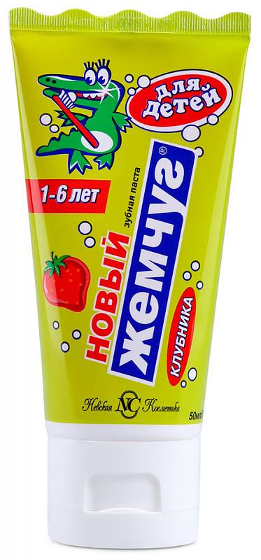 Детская зубная паста Новый Жемчуг Клубника  50 мл.