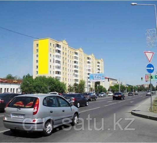 Ташенова - магазин Мечта