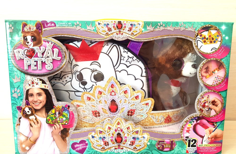 "Royal Pet`s Набор креативного творчества ""LOLA"" сумочки с собачками"