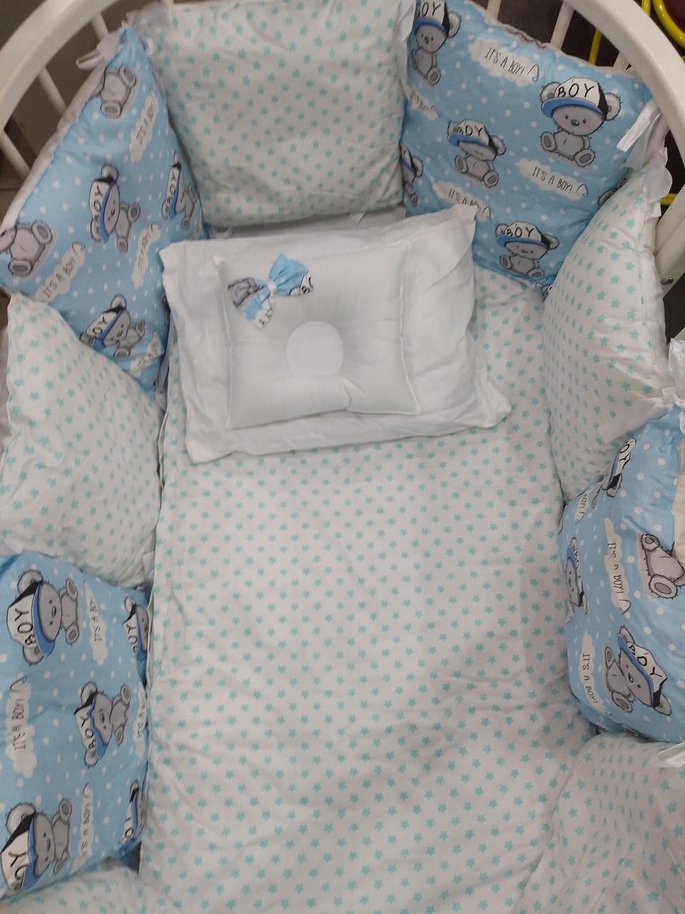 Комплект в кроватку ILNUR 17 предметов Звезды/Мишутка голубой