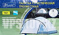 Трехместная двухслойная палатка LANYU 1921 (285*185*125см)