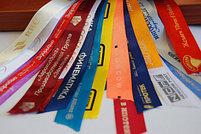 Ленты с нанесением логотипа, фото 2