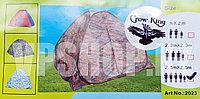Четырехместная автомат палатка 2.5х2.5 для туризма, охоты и рыбалки, доставка