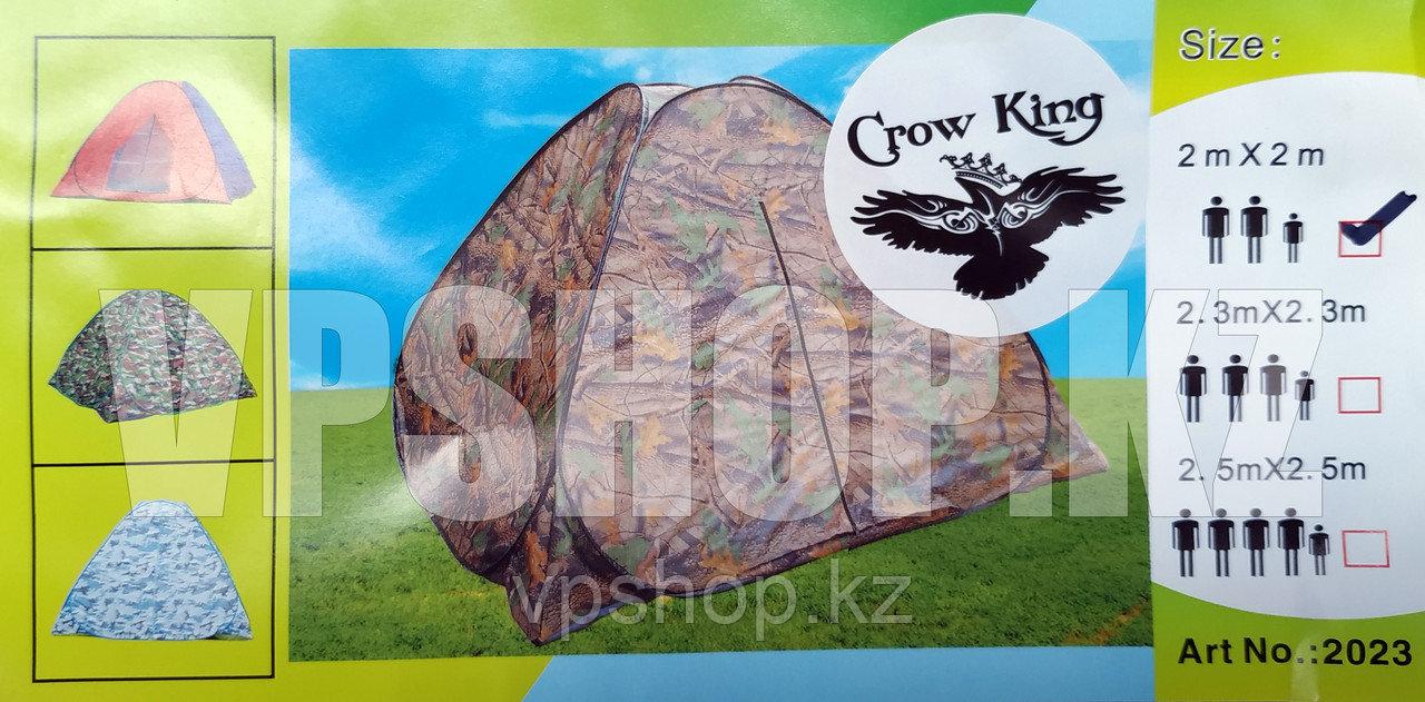 Двухместная автомат палатка 2х2 для туризма, охоты и рыбалки, доставка