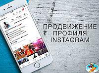 Накрутка подписчиков в инстаграме, фото 1
