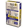 Клей AlinEX SET 302 цементный клей для тяжелой плитки, 25 кг