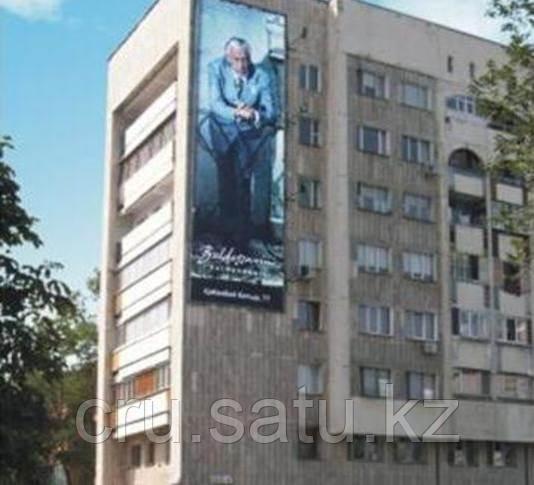 Достык - Жолдасбекова