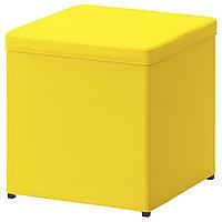 Табурет для ног БОСНЭС с ящиком для хранения, жёлтый ИКЕА, IKEA