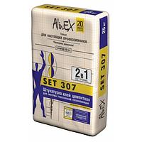 Клей AlinEX SET 307 цементный клей для теплоизоляции, 25 кг
