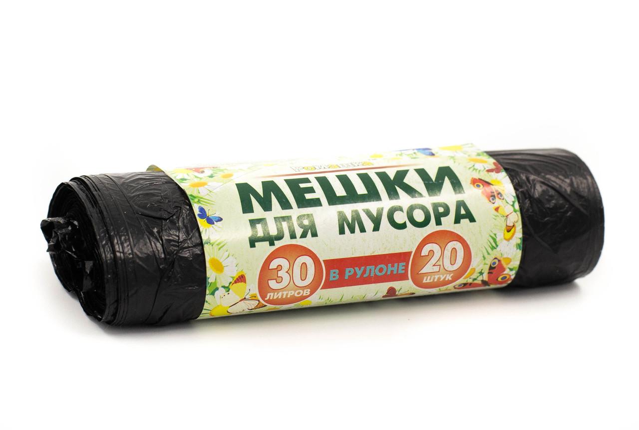 Мешки для мусора 30л. без завязок ПНД