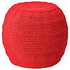 Пуф  для дома/сада ОТТЕРЁН / ИННЕРСКЭР красный ИКЕА, IKEA