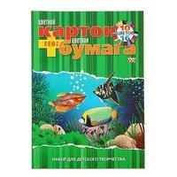 Набор для детского творчества А4, 10 листов, картон цветной 16 листов бумага цветная, 'Аквариум'