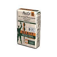 Шпатлевка AlinEX GLATT гипсовая, универсальная