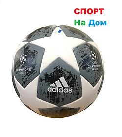 Футбольный мяч Adidas UEFA Champions League Final Madrid 2019 (реплика)