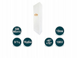 Точка доступа Wi-Tek WI-CPE515