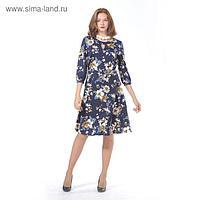 Платье женское арт.6708 цвет синий, р-р 44