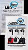 Профессиональный блендер Dream Modern 2 BDM-06 красный, фото 5