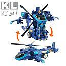 Радиоуправляемый трансформер - вертолет, автобот, фото 3