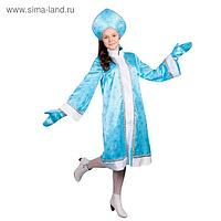 """Карнавальный костюм """"Снегурочка"""", атлас, прямая шуба с искрами, кокошник, варежки, цвет голубой, р-р 46"""