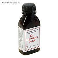 Эликсир монастырский «От головных болей» 100 мл.