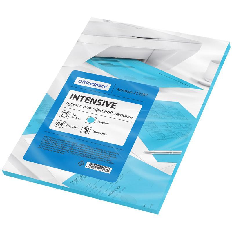 Бумага цветная OfficeSpace Intensive, А4, 80 г/кв.м., 50 л., голубая