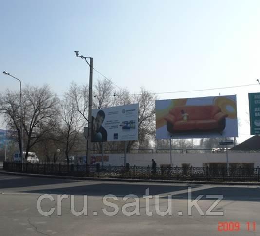 Трасса Алматы-Талдыкорган ул.Балапанова