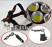 Светодиодный налобный фонарь Led Headlamp 5 режимов (зарядка от сети и прикуривателя) T6, фото 1