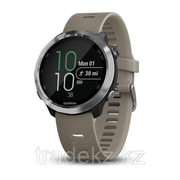 Спортивные часы Garmin Forerunner 645 песочные (010-01863-11)