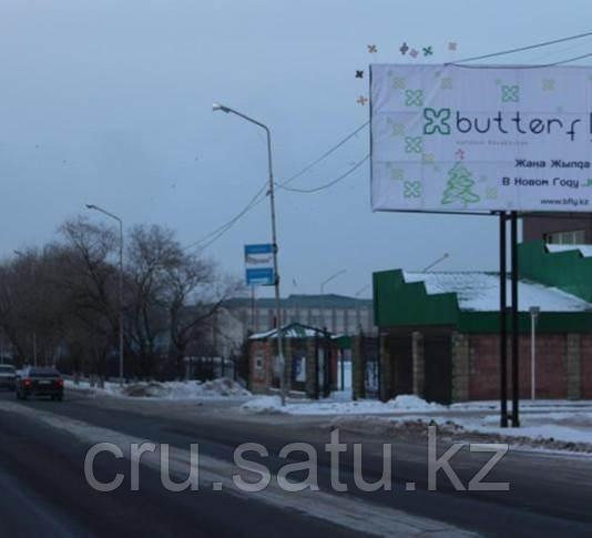 Ул. Балапанова