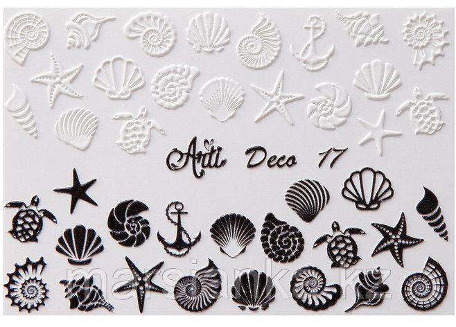 Слайдер дизайн ArtiForYou Deco 3D #17, фото 2
