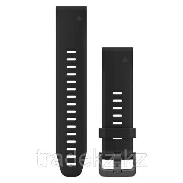 Браслет для часов Garmin 5S Plus 20mm QuickFit черный силикон (010-12739-00)