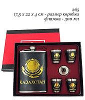"""Подарочный набор Фляжка """"Казахстан"""", рюмки"""