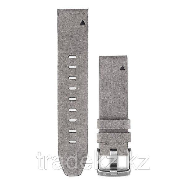Браслет для часов Garmin 5S Plus 20mm QuickFit светло-серая бархатная кожа (010-12491-16)