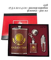 """Подарочный набор Фляжка """"Казахстан"""", рюмка"""